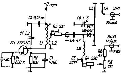 Электростанция на основе детекторного радиоприемника электромобиль с подзарядкой