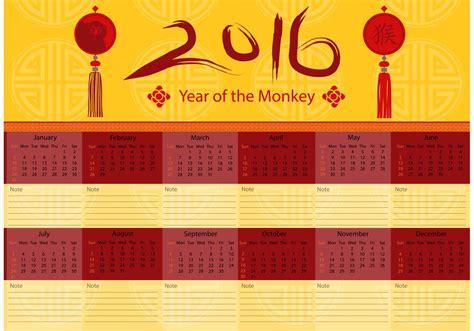 chinese  calendar vector   vectors