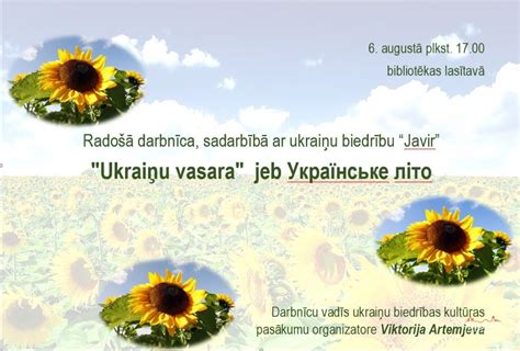 Radošā darbnīca: Ukraiņu vasara jeb Українське літо Jēkabpils -350