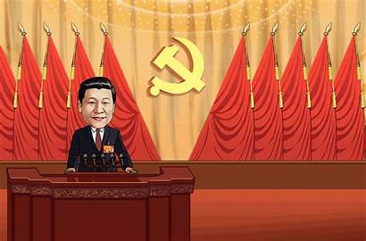 China Communist Chinese Cartoon National Party Congress