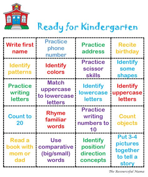 ready for kindergarten bingo the resourceful