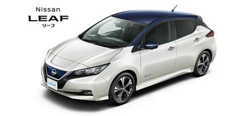 電気自動車(EV)総合情報サイト   日産