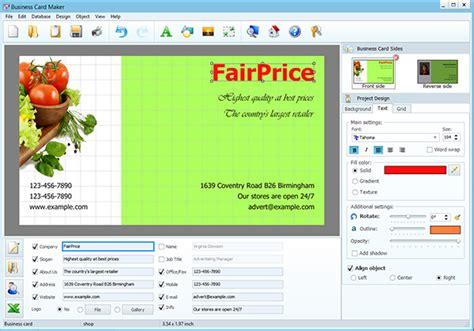 business card maker software screenshots