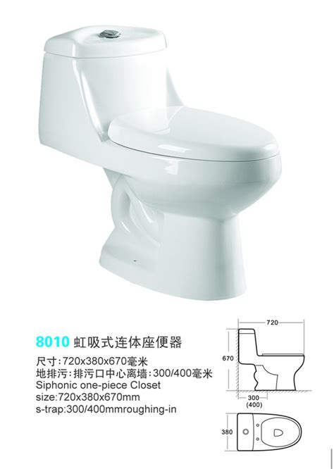 cost of a toilet one bathroom design ceramic wc toilet western toilet price buy bathroom design wc toilet