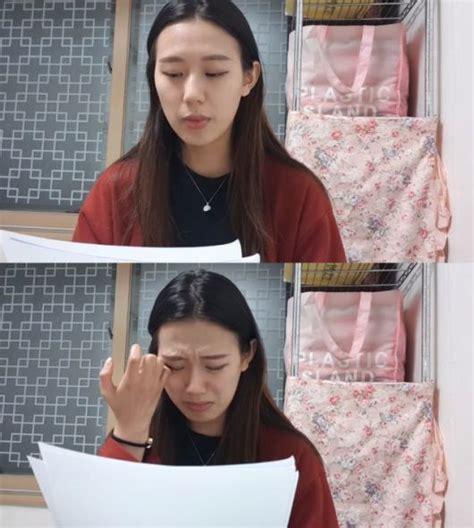 '비공개 사진 촬영 유튜버 양예원 씨 등 출사모델 사진