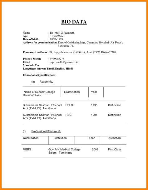 Resume Snapshot Exle by 7 Educational Biodata Format Defense
