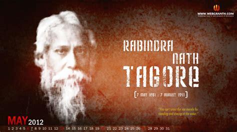 ravindra nath tagore jayanti calendar wallpaper