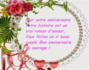 carte anniversaire 50 ans de mariage message anniversaire de mariage 50 ans anniversaire de mariage