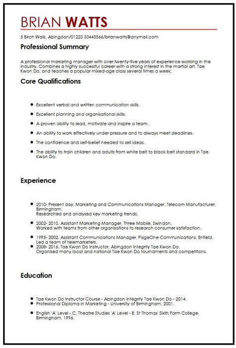 Cv Sample With Interests Myperfectcv