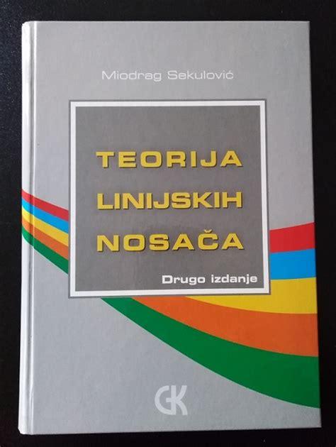 Teorija linijskih nosača, II izdanje | Salon knjiga