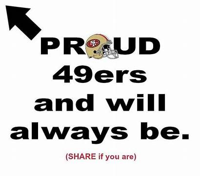 Calm 49ers
