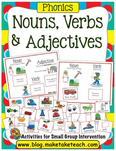 nouns verbs adjectives grade nouns verbs