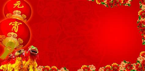 chinese  year  template festival collections