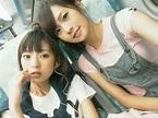 美女雜誌: Dewi & 簡婕