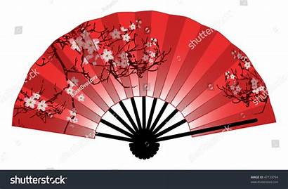 Fan Japanese Vector Illustration Shutterstock Tokyo