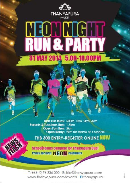 neon night run party