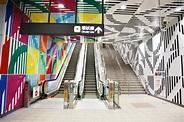 新北環狀線將通車!等了 10 年,超美車站設計、亮眼黃色車廂、捷運路線圖一次看 | 經理人