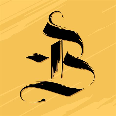 Black Inked Gothic Letter B Typography Vector - Download ...