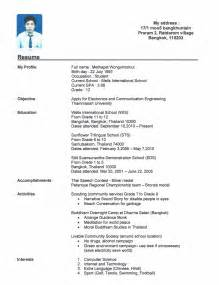 Resumes Templates Templatez234 Free Best Templates And Forms Templatez234 Com