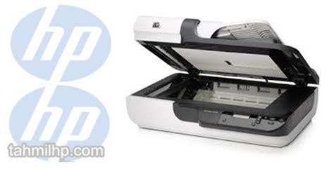 Hp scanjet 5590 includes software and driver for scanner scanjet 5590 manufactured by hp. تنزيل تعريف سكانر Hp Scanjet G2410 - تحميل سكنر اتش بي 5590 بالعربي - Hp Scanjet Scanner ...