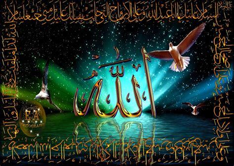 Beautifull Wallpaper`s Allah