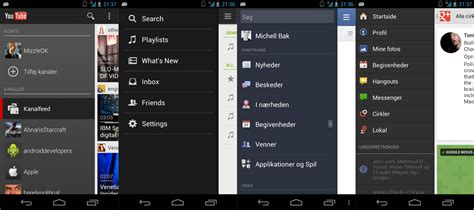 android navigation xml how to properly design style a android navigation
