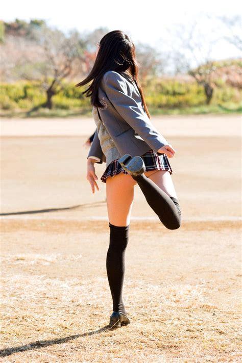 Magababes Twitterren Maga Schoolgirl Schoolgirls Japanese Japanesegirl