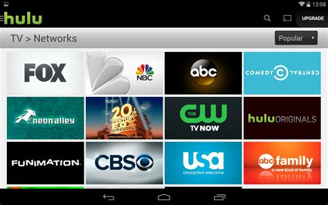 Hulu  Soft For Android 2018  Free Download Hulu