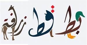 Arabic Words Illustrated to Match Their Literal Meaning by ...  Arabic