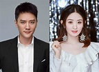 Feng Shaofeng's Lawyers Issue Statement Against Malicious ...