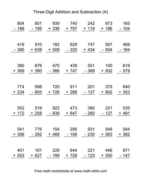 Adding And Subtracting Threedigit Numbers (a)  2nd Grade  Math Worksheets, Addition