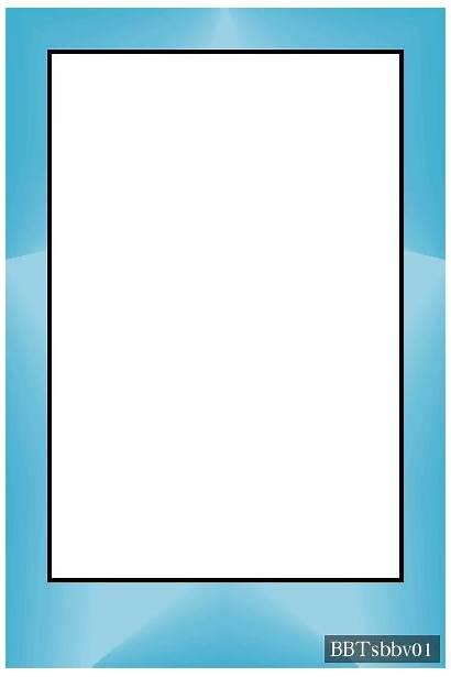 4x6 Border Templates Simple Borders Template Printable