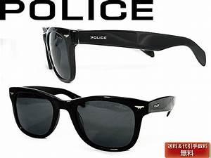woodnet: POLICE sunglasses police black 1561-700 branded ...