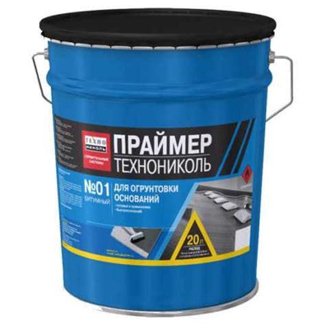 Праймер битумный ТЕХНОНИКОЛЬ технические характеристики расход цена