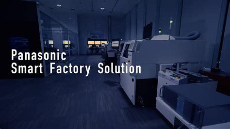 panasonic smart factory solutions youtube