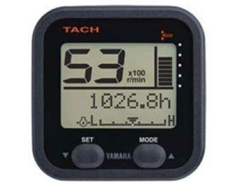 yamaha marine digital network multi function outboard tacho gauges