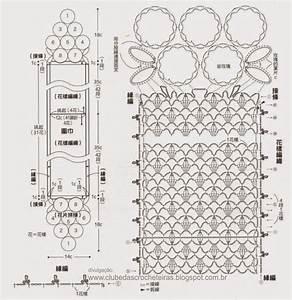 Ergahandmade  Crochet Scarf   Diagrams