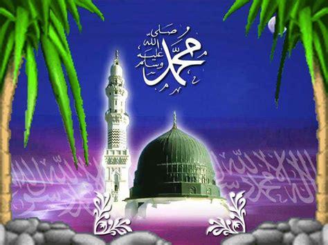 3d Islamic Wallpapers by 3d Islamic Wallpaper Desktop Wallpapers Wallpapersafari