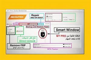 Mt Pro Suite Mediatek Setion
