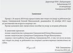 образец приказа об увольнении главного бухгалтера