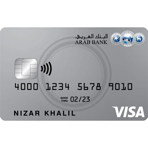 Overview price corporate actions data export statements. Arab Bank - Visa Classic Credit Card