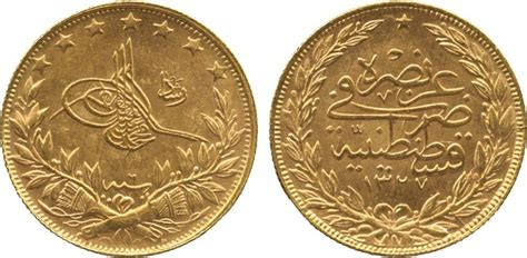 Ottoman Empire 1299 by 100 Kurush 1915 Ottoman Empire 1299 1923 Gold Prices