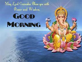 Good Morning Wishes Picture with God