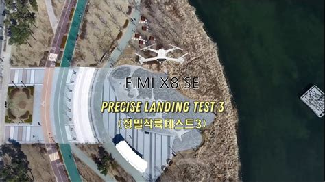 fimi  se  precise landing test  youtube