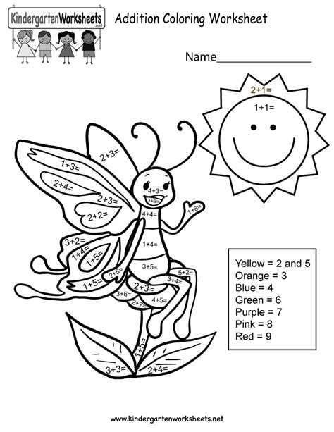 kindergarten math addition coloring worksheets addition coloring worksheet free kindergarten math