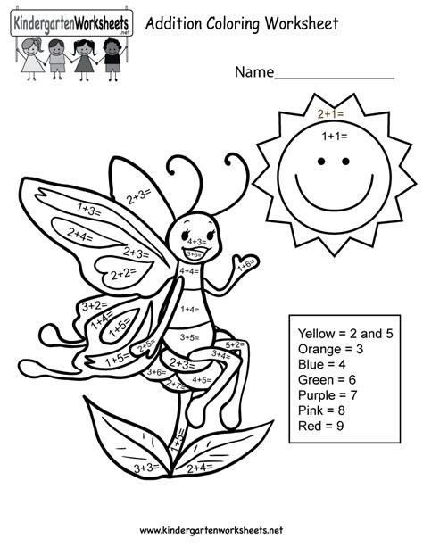 Addition Coloring Worksheet  Free Kindergarten Math Worksheet For Kids