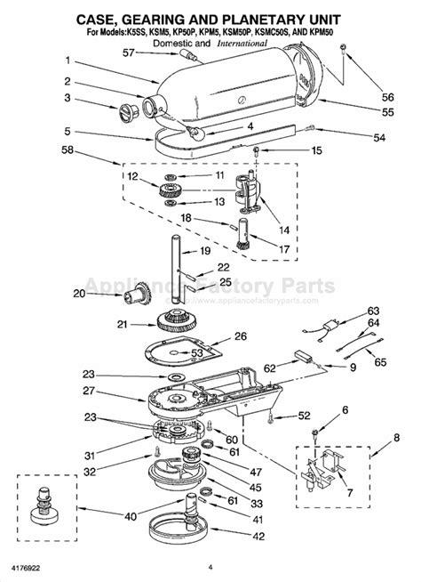 kitchen aid replacement parts kitchenaid mixer parts list
