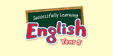 Successfully Learning English Year 5 | WiiWare | Games ...