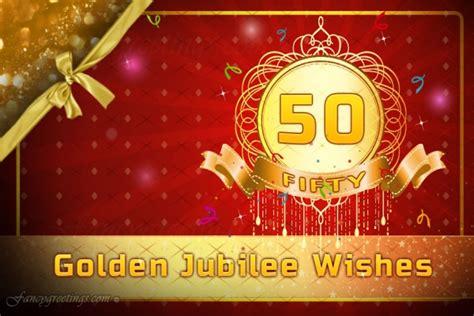 golden jubilee greeting card send  golden jubilee ecard wishes  friends fancygreetingscom