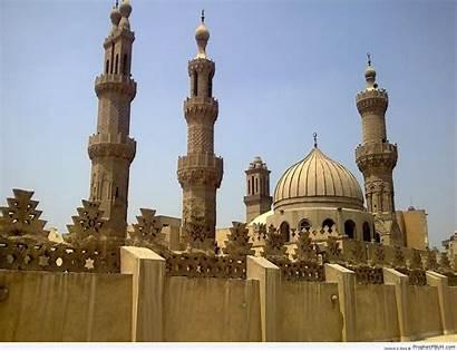 Azhar Al Mosque Cairo Egypt University Minarets